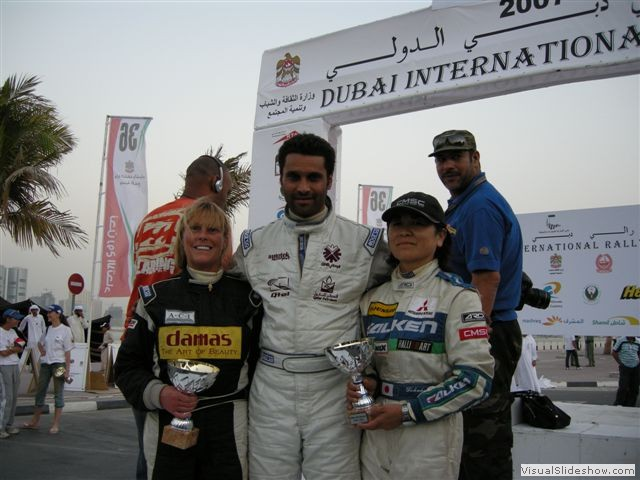 Dubai Intl. Rally 2007